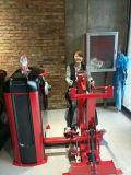 列または適性装置か体操機械