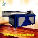로고 인쇄공, 유리를 위한 UV 인쇄공