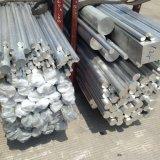 Lega di alluminio 6062-T6/7075-T6 di /Rod della barra trafilato a freddo