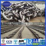 海兵隊員のためのブイの鎖のChafeの鎖