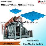 プラスチックパレットのためのブロー形成機械