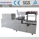 Automatische wärmeempfindliches Papier-Schrumpfverpackung-Maschineshrink-Verpackungs-Maschine