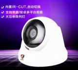 Камера камеры IP оборудования безопасности конструкции крытая