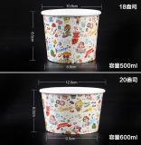ふたが付いている使い捨て可能なアイスクリームのパッキングボールのパッキングコップ