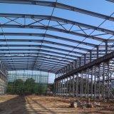 강철 구조물 창고 건물은/가벼운 강철 구조물 작업장을 조립식으로 만들었다