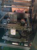 Машина упаковщика картофельных стружек с объемной чашкой