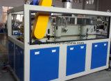 [بفك] نافذة قطاع جانبيّ إنتاج آلات