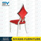 أثاث لازم عرس كرسي تثبيت رفاهية يتعشّى كرسي تثبيت ملكيّة يتعشّى كرسي تثبيت أحمر