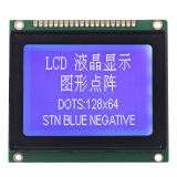 Módulo LCD de 2,8 pulgadas de pantalla