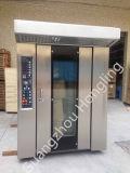 Equipo de la panadería eléctrico/gas/horno rotatorio diesel del estante