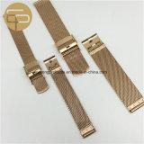 Новые поступления 0,6 мм сетки металлические ремешки наручных часов