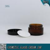 La crème 30g faciale vide en gros cogne le choc en verre de produits de beauté ambres avec couvercle de plastique/en métal/en aluminium pour des soins de la peau