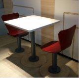 Fix типа Kfc на земной самомоднейшей таблице стула штанги