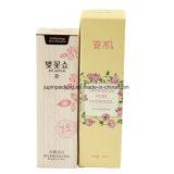 Fantastischer kosmetischer Balsam-Kasten-verpackender Papierblumen-Kasten der Lippen2018 (JPpapier box131)
