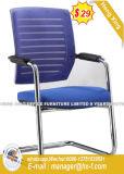 中国の家具の人間工学的のオフィスのプラスチック折りたたみ椅子(HX-CM010C)