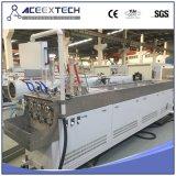 機械を作る4出力されたPVC電気管