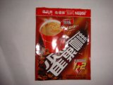 Empaquetadora de relleno del polvo del café de la harina del lacre de la forma automática