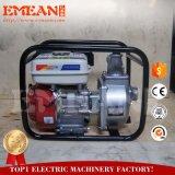 自動プライミングガソリンホンダエンジンの水ポンプ(WP20C)