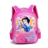 Цена на заводе мультфильм Cute рюкзак для детей младшего школьного возраста подушек безопасности рюкзак