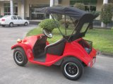 Дешевые грациозные Ce сертифицированных ретро батареи мини-Car