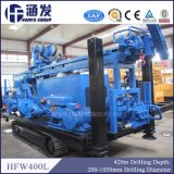 420mの深さの高性能の井戸の掘削装置