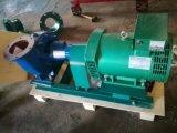 30KW do tubo de água na saída do tubo de turbina Hidro