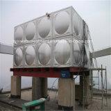serbatoi sezionali dell'acqua dell'acciaio inossidabile 10m3