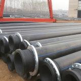 Tuyau Hot-Selling flotteurs / tuyau flottant pour le PEHD de dragage/PEHD système flottant du tuyau