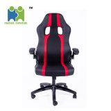 خاصّ حمراء يرقد عمل كبيرة مقادة [بو] قمار كرسي تثبيت