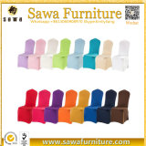 安い価格の高品質の椅子カバー