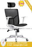 큰 적재 능력 메시 뒤 사무원 사무실 팔 의자 (HX-CM070C)
