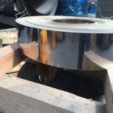 Bobina 430 420 del acero inoxidable