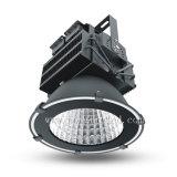 세륨과 RoHS를 가진 고성능 300W LED 높은 만 빛