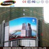 Hohe Helligkeit P5 im Freien farbenreiche LED Bildschirm bekanntmachend