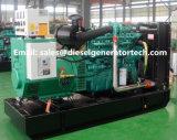 Yuchaiエンジンを搭載する40kw 50kVA 4ストロークのディーゼル発電機