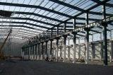 高品質の低価格の鋼鉄工場建物