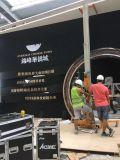 Bottelage spécial de plafond d'armature de cercle de modèle