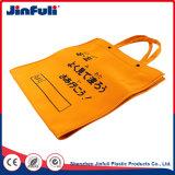 Bolsa de plástico Resuable cordón ajustable con cremallera