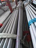 Uns S31803 сшитых трубы/ 1.4462 Бесшовная труба из нержавеющей стали для двусторонней печати