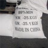 Производитель Fumaric кислоты с лучшим соотношением цена и высокое качество