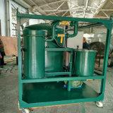 Sistema de reciclaje del petróleo del aislante de la planta de la regeneración del petróleo del transformador