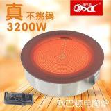 Fornello infrarosso 3200W di OBD Hotpot
