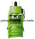 Y82-160 金属製油圧ブレルア for 廃ステンレススチールリサイクル