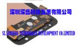 SamsungギャラクシーJ7 LCD計数化装置のための置換の携帯電話LCDスクリーン