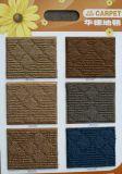 Mur pour murer le tapis tufté (HCT150)