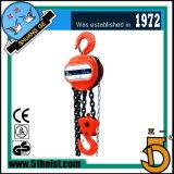 Hs-C цепи, подъемная цепь блока цилиндров, Shuangge торговой марки (Мир с высоты птичьего полета)