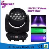 cabeça movente do diodo emissor de luz de 19PCS *12W RGBW com função da lavagem (HL-004BM)