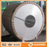 中国のアルミニウムコイルの製造者