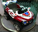 Kinder und Children Electric Car Price