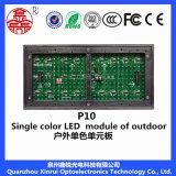 Módulo do diodo emissor de luz da cor P10 vermelha para a tela de indicador ao ar livre do diodo emissor de luz